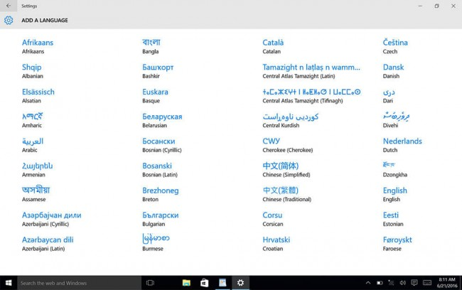Onda Windows 10 language screen